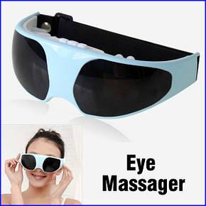Массажер для глаз Eye massager - улучшить зрение.. , фото 2