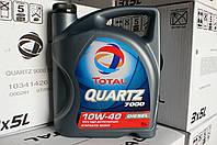 Масло моторное полусинтетическое Total Quartz Diesel 7000 10W-40 (5 литров)