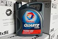 Масло моторное полусинтетическое Total Quartz 7000 10W-40 5L