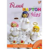 """Картон белый  мелованный А4 """" 1 Вересня """" 10 листов"""