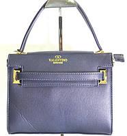 Брендовая маленькая женская сумка Valentino синяя маленькая