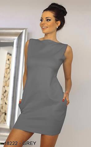 Летнее платье Megan Акция! 159грн., фото 2