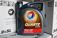 Масло моторное синтетическое Total Quartz 9000 5W-40 5 литров