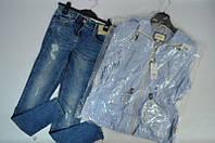 Сток одежда женская - Matalan Papaya