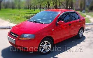 Ветровики, дефлекторы окон Chevrolet Aveo 1-2 Sed. 2002-2005