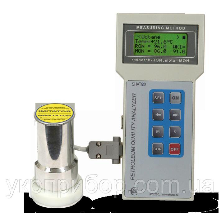 Аналізатор якості нафтопродуктів (Октанометр) SHATOX SX-300