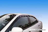 Ветровики, дефлекторы окон Daewoo Nubira 1997-2002