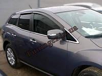 Ветровики, дефлекторы окон Mazda CX-7