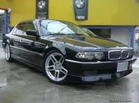 Ветровики, дефлекторы окон BMW E-38 (Long) 1994-2001 (Hic), фото 1