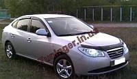 Мухобойка,дефлектор капота Hyundai Elantra 2006-2011 (EGR)