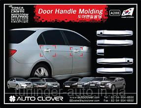 Хром накладки на ручки Chevrolet Aveo T250 2006-2010