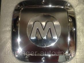 Хром-накладки на лючок бензобака Daewoo Matiz