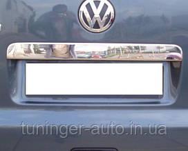 Хром-накладки на заднюю планку номера Volkswagen T-5