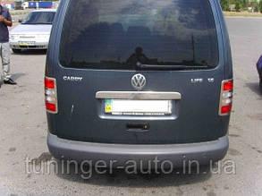 Хром-накладки на заднюю планку номера Volkswagen Caddy 2003- (на ляду)