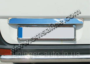 Хром-накладки на заднюю планку номера Mercedes Vito New w639 2003-