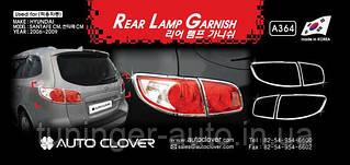 Хром накладки на стопы Hyundai SantaFe 2006-2010