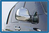 Хром-накладки на зеркала Mercedes Vito W639 2003-2010г.