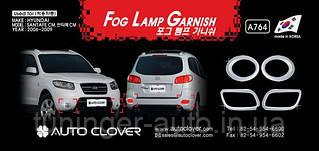 Хром накладки на галогенки передние Hyundai Santa Fe 2006-2010