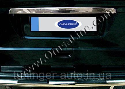 Хром-накладки на заднюю планку номера Vito/Viano W639 2003->