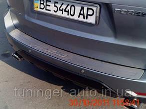 Защитная накладка на верхнюю часть заднего бампера Subaru Forester 2008->