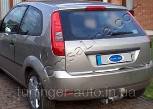 Хром накладка кромки багажника Ford Fiesta 2002-2008