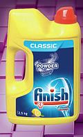Порошок для моечных машин FINISH-ZMPR2-5L