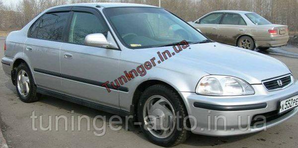 Вітровики,дефлектори око Honda Civic sed. 1995-2005