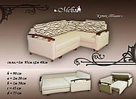 """Угловой диван """" Тиамо"""""""