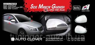 Хром накладки на зеркала Chevrolet Cruze 2008+