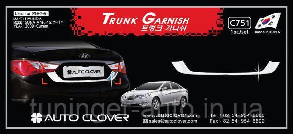 Хром накладка на кромку багажника (Чайка) Hyundai Sonata YF 2009-2014 (Autoclover/C751)