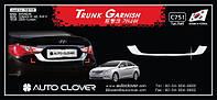 Хром накладка на кромку багажника (Чайка) Hyundai Sonata YF 2009-2014 (Autoclover/C751), фото 1