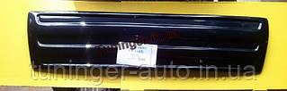 Зимняя накладка на решетку радиатора Volkswagen Caddy (Низ) 2003-2010гг.