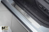 Накладки на внутренние пороги Chevrolet Malibu 2012-(Nata-Niko)