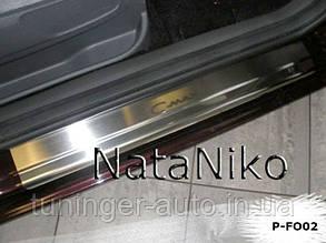 Накладки на пороги Ford C-MAX II 2010- (Nata-Niko)