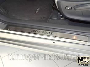 Накладки на пороги Toyota Avensis III 2009- (Nata-Niko)