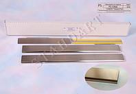 Накладки на внутренние пороги Chery Tiggo 2007- (Nata-Niko)