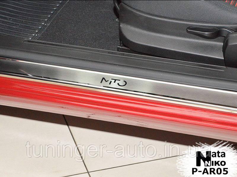 Накладки на пороги Alfa Romeo 156 1997-2007 (Nata-Niko)