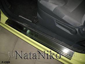 Накладки на пороги Citroen C2 3D 2003- (Nata-Niko)