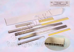 Накладки на пороги Citroen C3 Picasso  2009- (Nata-Niko)
