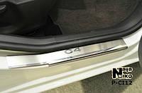 Накладки на пороги Citroen C4 II 2010- (Nata-Niko)