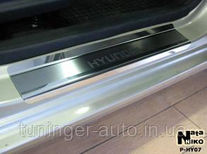 Накладки на пороги Hyundai I10 2007- (Nata-Niko)