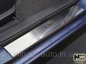 Накладки на пороги Hyundai I30 II 2012- (Nata-Niko)
