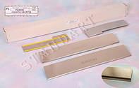 Накладки на пороги Daihatsu  Sirion 2008- (Nata Niko)
