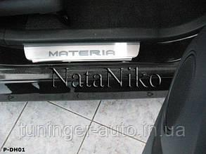 Накладки на пороги Daihatsu Materia 2008- (Nata Niko)