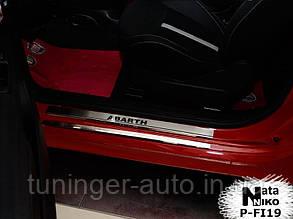 Накладки на пороги Fiat Abarth 500 2008- (Nata Niko)