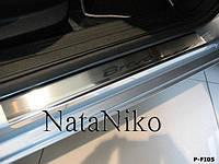 Накладки на пороги Fiat Bravo 2007- (Nata Niko)