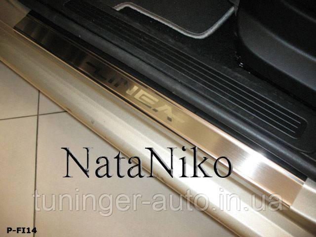 Накладки на пороги Fiat Linea 2007- (Nata Niko)