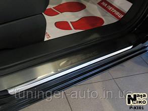 Накладки на пороги Kia Carens IV 2012 (Nata-Niko)