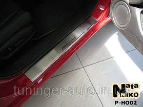Накладки на пороги Honda Accord VIII 2008- (Nata-Niko)