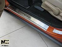 Накладки на пороги Honda Civic IX 5D 2012- (Nata-Niko)